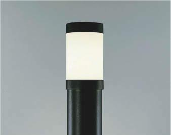 【最安値挑戦中!最大34倍】コイズミ照明 AU38612L ガーデンライト 門灯 庭園灯 灯具のみ(ポール別売) 白熱球60W相当 LED付 電球色 [(^^)]