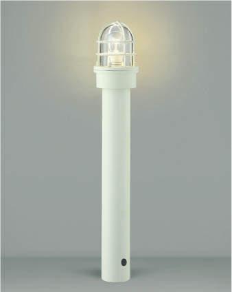 【最安値挑戦中!最大25倍】コイズミ照明 AU40206L ガーデンライト 門灯 庭園灯 白熱球60W相当 LED付 電球色