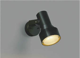 【最安値挑戦中!最大34倍】コイズミ照明 AU40626L アウトドアスポットライト 白熱球100W相当 LED付 電球色 防雨型 ブラック [(^^)]