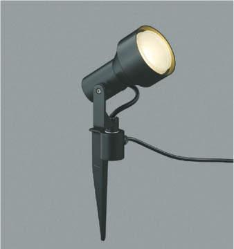 【最安値挑戦中!最大24倍】コイズミ照明 AU40630L アウトドアスパイクスポットライト 白熱球100W相当 LED付 電球色 防雨型 ブラック [(^^)]