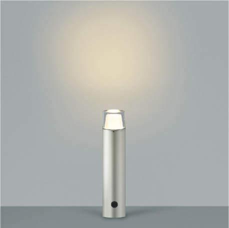 【最大44倍お買い物マラソン】コイズミ照明 AU42265L ガーデンライト ポール灯 調光タイプ 白熱球60W相当 LED一体型 電球色 ウォームシルバー 防雨型