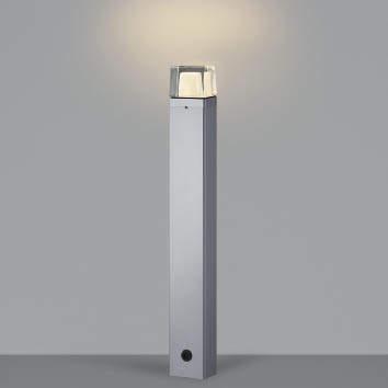 【最安値挑戦中!最大34倍】コイズミ照明 AU42270L(別梱包2ヶ口) ガーデンライト ポール灯 白熱球60W相当 LED一体型 電球色 シルバーメタリック 防雨型 [(^^)]