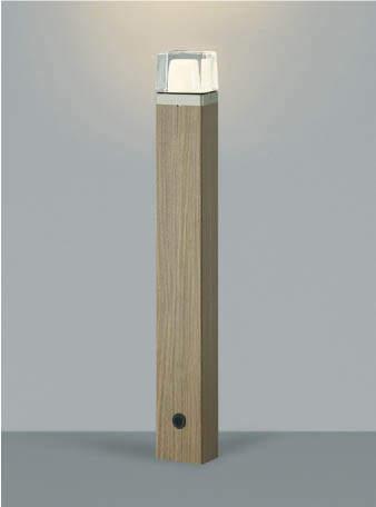【最安値挑戦中!最大34倍】コイズミ照明 AU42286L(別梱包2ヶ口) 木調ガーデンライト ポール灯 白熱球60W相当 LED一体型 電球色 ウォームブラウン 防雨型 [(^^)]
