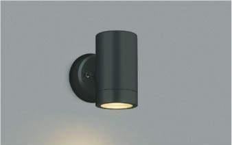 【最安値挑戦中!最大24倍】コイズミ照明 AU42384L アウトドアスポットライト 白熱球100W相当 LED一体型 電球色 防雨型 ブラック [(^^)]