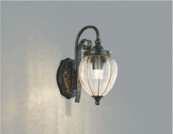 【最安値挑戦中!最大34倍】コイズミ照明 AU42431L ポーチライト 壁 ブラケットライト 白熱球60W相当 LED一体型 電球色 防雨型 アンティーク [(^^)]