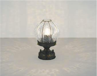 【最安値挑戦中!最大25倍】コイズミ照明 AU42432L ポーチライト 床 門柱灯 調光タイプ 白熱球60W相当 LED一体型 電球色 防雨型 アンティーク