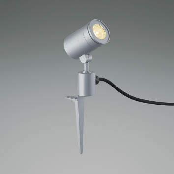 【最安値挑戦中!最大25倍】コイズミ照明 AU43680L アウトドアスポットライト スパイク式 JDR50W相当 広角 調光タイプ LED一体型 電球色 防雨型 シルバー [(^^)]