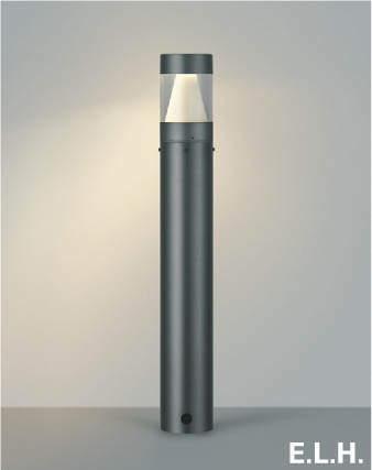 【最安値挑戦中!最大25倍】コイズミ照明 AU43923L ガーデンライト 門灯 庭園灯 E.L.H. 180°配光 白熱球60W相当 LED一体型 電球色 ダークグレー 防雨型