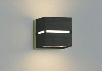 【最安値挑戦中!最大25倍】コイズミ照明 AU45206L ポーチライト ブラケットライト 壁付・門柱取付 上下面照射 LED一体型 電球色 防雨型