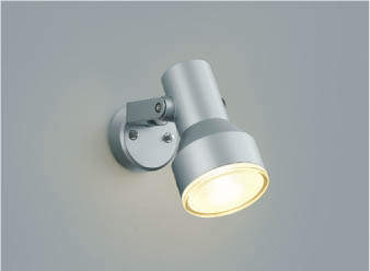 【最大44倍お買い物マラソン】コイズミ照明 AU45244L アウトドアスポットライト LED一体型 電球色 防雨型 シルバーメタリック