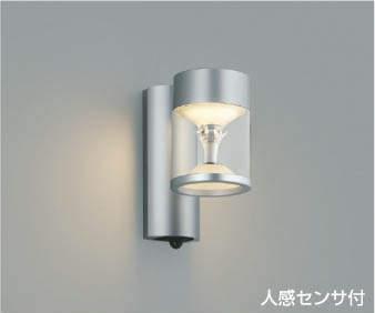 【最安値挑戦中!最大25倍】コイズミ照明 AU45484L ポーチライト 壁 ブラケットライト 人感センサ付 マルチタイプ LED一体型 電球色 防雨型