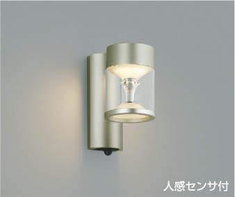 【最安値挑戦中!最大25倍】コイズミ照明 AU45485L ポーチライト 壁 ブラケットライト 人感センサ付 マルチタイプ LED一体型 電球色 防雨型
