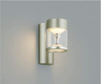 【最安値挑戦中!最大25倍】コイズミ照明 AU45487L ポーチライト 壁 ブラケットライト LED一体型 電球色 防雨型 ウォームシルバー