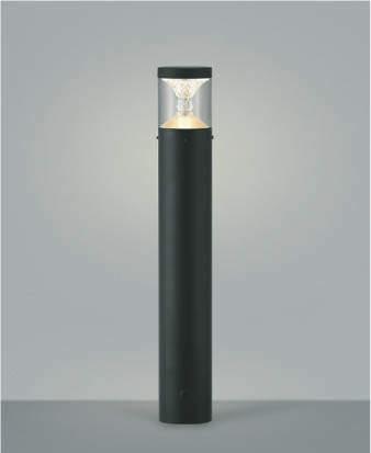 【最安値挑戦中!最大34倍】コイズミ照明 AU45501L ガーデンライト 門灯 庭園灯 LED一体型 電球色 防雨型 ブラック [(^^)]