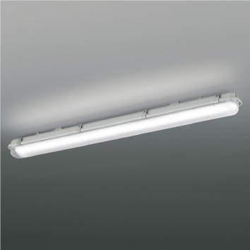 【最安値挑戦中!最大25倍】コイズミ照明 AU45794L 軒下シーリング 天井直付・壁付取付 LED一体型 昼白色 防雨・防湿型