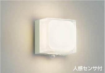 【最安値挑戦中!最大25倍】コイズミ照明 AU45865L ポーチライト 壁 ブラケットライト 人感センサ付 マルチタイプ LED一体型 電球色 防雨型
