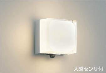 【最安値挑戦中!最大34倍】コイズミ照明 AU45867L ポーチライト 壁 ブラケットライト 人感センサ付 マルチタイプ LED一体型 電球色 防雨型 [(^^)]