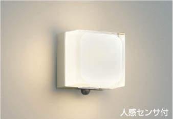 【最安値挑戦中!最大34倍】コイズミ照明 AU45868L ポーチライト 壁 ブラケットライト 人感センサ付 マルチタイプ LED一体型 電球色 防雨型 [(^^)]