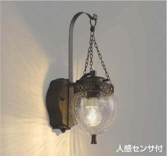 【最安値挑戦中!最大25倍】コイズミ照明 AU47344L ポーチライト LEDランプ交換可能型 人感センサ タイマー付ON-OFF 電球色 防雨型