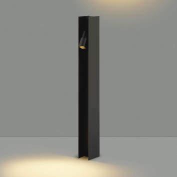 【最安値挑戦中!最大24倍】コイズミ照明 AU49050L LEDガーデンライト H型ポール灯 LED一体型 電球色 防雨型 白熱球40W×2灯相当 ブラック [(^^)]