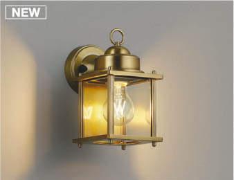 【最安値挑戦中!最大25倍】コイズミ照明 AU49074L エクステリアライト ポーチ灯 LED防雨ブラケット LED付 電球色 白熱球40W相当