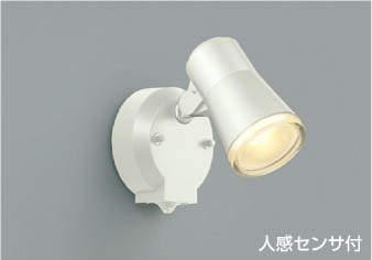 【最安値挑戦中!最大25倍】コイズミ照明 AUE640557 アウトドアスポットライト 人感センサ付 タイマー付ON-OFF LED付 電球色 白熱球60W相当 防雨 ホワイト