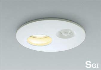 【最安値挑戦中!最大25倍】コイズミ照明 AUE651071 高気密SGI形ダウンライト 屋内屋外兼用 白熱球60W相当 LED付 電球色 ファインホワイト
