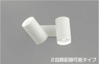 【最安値挑戦中!最大25倍】コイズミ照明 AB38298L 可動ブラケット Fine White 2回路配線可能 調光 LED一体型 昼白色 拡散 白熱球100W相当×2灯相当