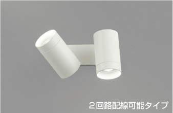 【最安値挑戦中!最大34倍】コイズミ照明 AB38302L 可動ブラケット Fine White 2回路配線可能 調光 LED一体型 昼白色 拡散 白熱球60W相当×2灯相当 [(^^)]