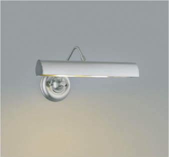 【最安値挑戦中!最大25倍】コイズミ照明 AB38580L ブラケット LEDピクチャーライト LED付 電球色 白熱球40W×2灯相当 灯具可動型 ホワイトブロンズ