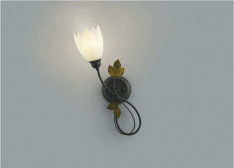 【最安値挑戦中!最大34倍】コイズミ照明 AB39801L ブラケット ilum 白熱球60W相当 LED付 電球色 ブラウンアンティーク [(^^)]