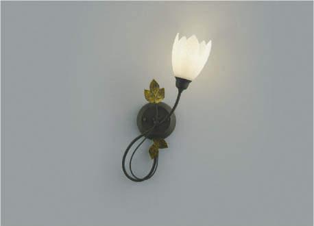 【最安値挑戦中!最大25倍】コイズミ照明 AB39802L ブラケット ilum 白熱球60W相当 LED付 電球色 ブラウンアンティーク