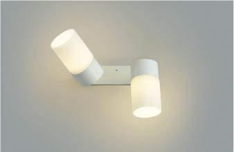 【最安値挑戦中!最大25倍】コイズミ照明 AB39984L 可動ブラケット Fine White LED一体型 電球色 白熱球60W相当×2灯相当