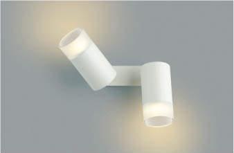 【最安値挑戦中!最大24倍】コイズミ照明 AB40614L 可動ブラケット 白熱球100W×2灯相当 LED付 電球色 マットファインホワイト [(^^)]