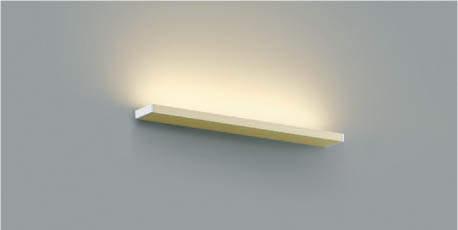【最安値挑戦中!最大34倍】コイズミ照明 AB45358L ブラケット Fit調色 天井直付・壁付取付 LED一体型 調光調色 ナチュラルウッド [(^^)]