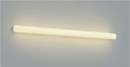 【最安値挑戦中!最大24倍】コイズミ照明 AB45465L ブラケット 調光 天井直付・壁付取付 FHF32W相当 LED一体型 電球色 [(^^)]