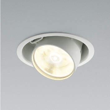 【最安値挑戦中!最大25倍】コイズミ照明 AD41392L ユニバーサルダウンライト ON-OFFタイプ HID35W相当 LED一体型 電球色 狭角 埋込穴φ125 ホワイト