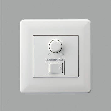 【最安値挑戦中!最大25倍】コイズミ照明 AE46399E LED適合調光器 位相制御方式(100V) 300Wタイプ ホワイト