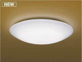 【最安値挑戦中!最大25倍】コイズミ照明 AH48695L LEDシーリング 和風 LED一体型 調光 昼白色 リモコン付 ~8畳