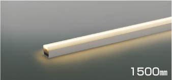 【最安値挑戦中!最大25倍】コイズミ照明 AL47049L 間接照明器具 LED一体型 Fit調色ライトバー 散光 ミドルパワー 色温度可変 1500mm