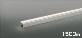 【最安値挑戦中!最大25倍】コイズミ照明 AL47057L 間接照明器具 LED一体型 Fit調色ライトバー 中角 ミドルパワー 色温度可変 1500mm