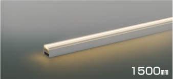 【最安値挑戦中!最大25倍】コイズミ照明 AL47069L 間接照明器具 LED一体型 ライトバー 調光タイプ 遮光 ハイパワー 電球色 1500mm