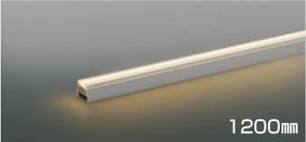 【最大44倍お買い物マラソン】コイズミ照明 AL47070L 間接照明器具 LED一体型 ライトバー 調光タイプ 遮光 ハイパワー 電球色 1200mm
