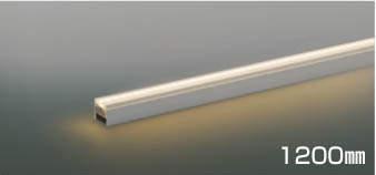 【最安値挑戦中!最大25倍】コイズミ照明 AL47096L 間接照明器具 LED一体型 ライトバー 調光タイプ 遮光 ミドルパワー 電球色 1200mm