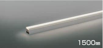 【最安値挑戦中!最大25倍】コイズミ照明 AL47100L 間接照明器具 LED一体型 ライトバー 調光タイプ 遮光 ミドルパワー 温白色 1500mm