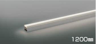 【最安値挑戦中!最大25倍】コイズミ照明 AL47101L 間接照明器具 LED一体型 ライトバー 調光タイプ 遮光 ミドルパワー 温白色 1200mm