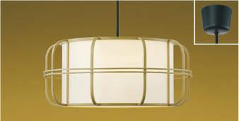 【最安値挑戦中!最大34倍】コイズミ照明 AP38925L 和風照明 ペンダント フランジタイプ 白熱球60W相当 LED付 電球色 白木色 [(^^)]