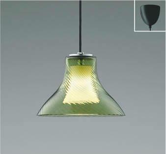【最安値挑戦中!最大25倍】コイズミ照明 AP38943L ペンダント flare 調光フランジタイプ LED一体型 白熱球60W相当 電球色 ガラス・グリーン