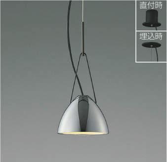 【最安値挑戦中!最大25倍】コイズミ照明 AP42123L ペンダント Y-pendantワイペンダント 白熱球60W相当 フランジ 直付・埋込取付 LED一体型 電球色 クロム