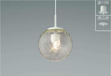 【最安値挑戦中!最大25倍】コイズミ照明 AP43232L R+アールプラス 白熱球60W相当 フランジタイプ LED一体型 電球色 ガラス・透明